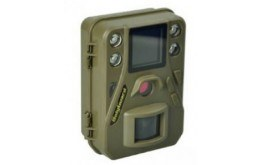 Fotopast ScoutGuard SG 520